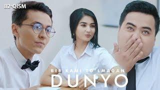Download Bir kami to'lmagan dunyo (o'zbek serial) | Бир ками тўлмаган дунё (узбек сериал) 82-qism Mp3 and Videos