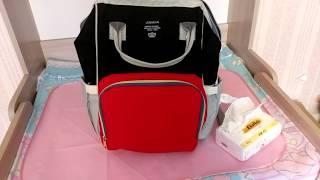 Сумка-рюкзак для мамы обзор