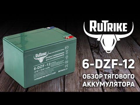 Rutrike 6-DZF-12: тяговый