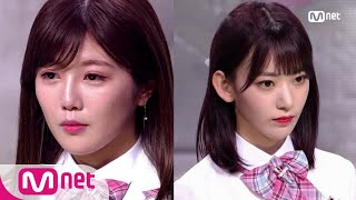 [ENG sub] PRODUCE48 [11회] ′미야와키 사쿠라 vs 미야자키 미호′ 1등의 주인공은? 180824 EP.11
