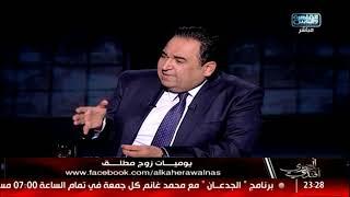 محمد مصطفى: أبرز مشكلة واجهتنى بعد الطلاق هى عدم تواجد بنتى معي!