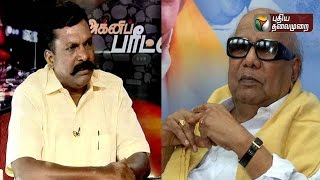 DMK and ADMK have been involved in the politics of corrupting the people-Thirumavalavan