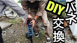 【DIY】新型ミライース-スプリングコンプレッサー無しでバネ交換?!アライメント調整もやってみた!