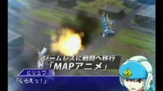 【版権BGM】 スーパーロボット大戦NEO PV2