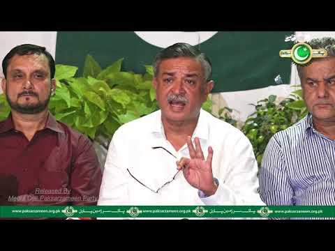 Deputy Mayor Arshad Vohra and PSP President Karachi Division Press Conference 9th May 2018