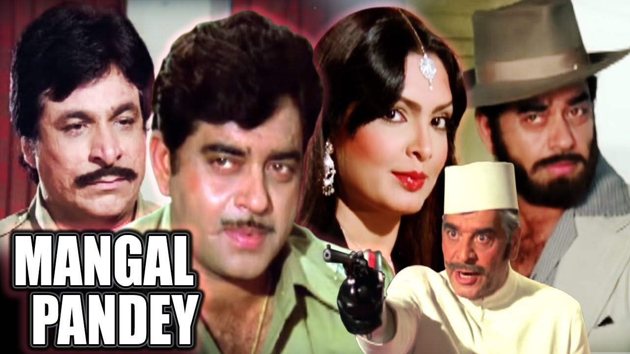 Download Mangal Pandey Full Movie |  Shatrughan Sinha Hindi Action Movie | Parveen Babi | Bollywood Movie