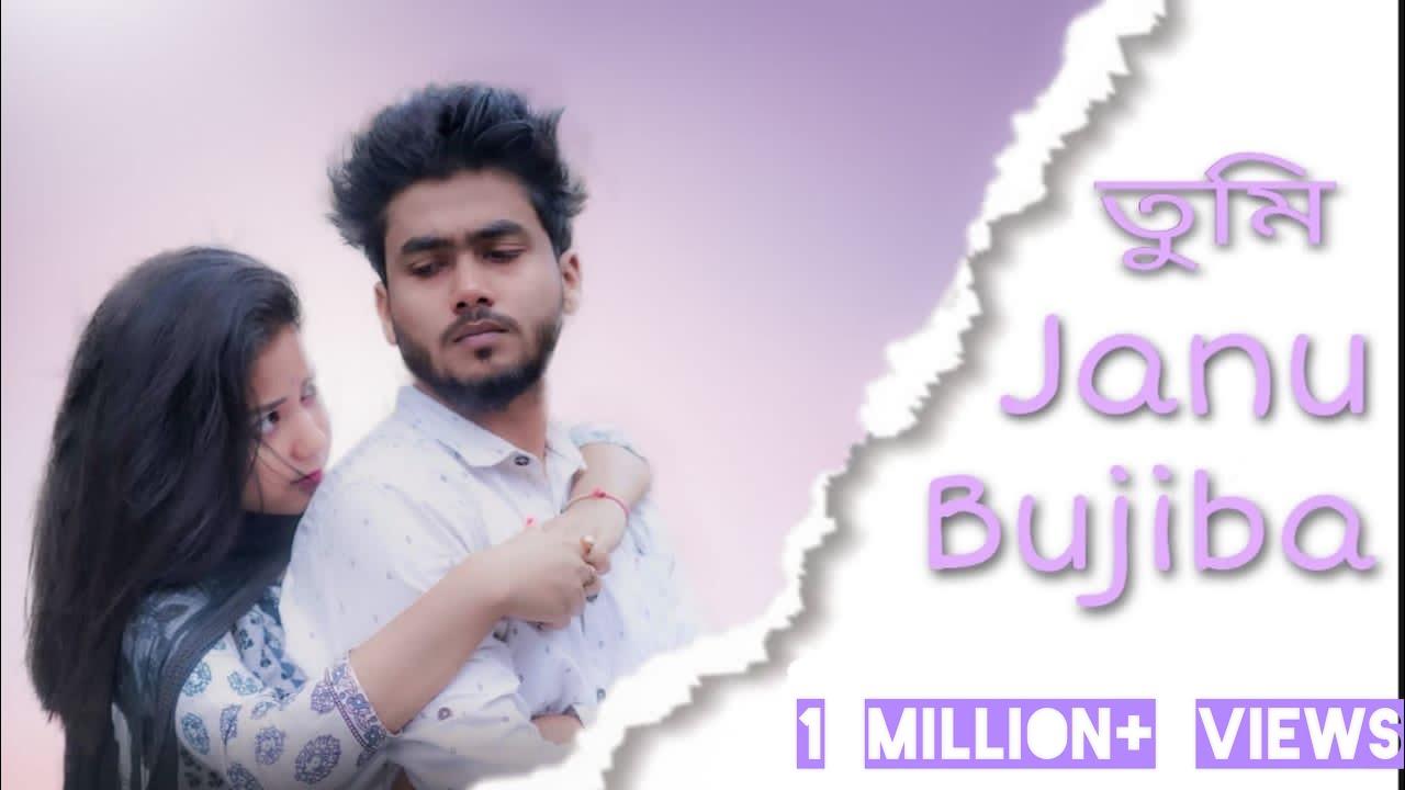 Tumi Janu Bujiba - তুমি জানো বুজিবা | Assamese short film | love story | Rabbani Soyam | Buddies