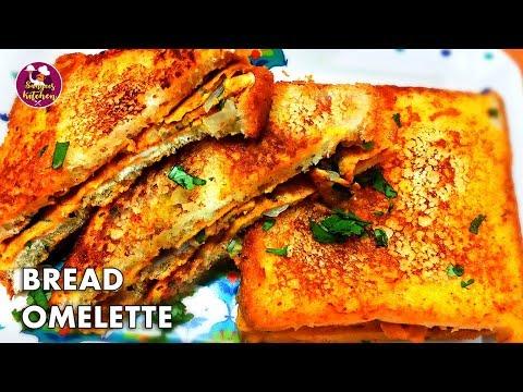 Bread Omelette | How to make Bread Omelette | Quick & Easy Breakfast recipe