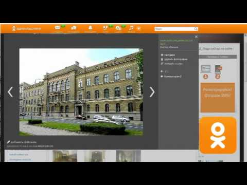Рижская средняя 35-я школа на сайте odnoklassniki.ru