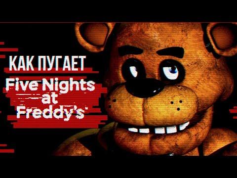 Обзор Five Nights at Freddy's - HALLOWEEN SPECIAL