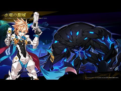 [Elsword] Transcendence Deadly Chaser 11-2 Dungeon Play (Water Dragon's Sanctuary)