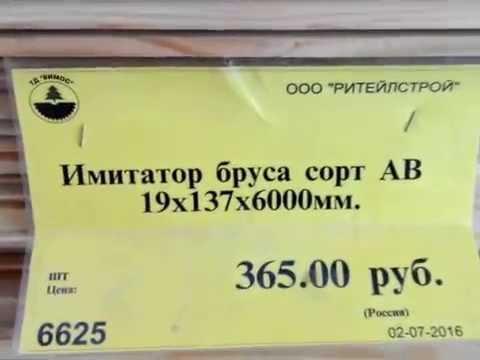 Магазин вимос продаёт бракованный товар. (Часть 1)