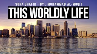 This Worldly Life - Recitation By Muhammad Al-Muqit