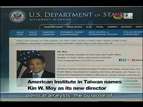 美前副助卿梅健華 首位華裔接AIT處長New AIT Director-宏觀英語新聞