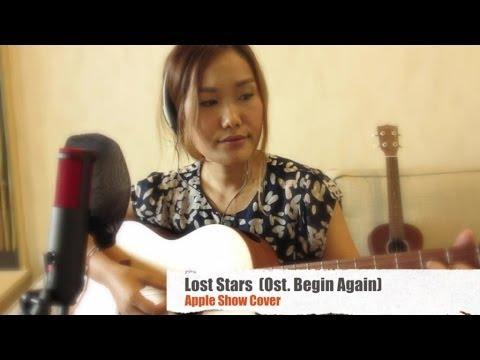 Lost Stars (Ost.Begin Again) - Apple Show