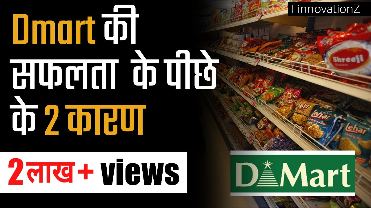The rise and rise of DMart   DMart success story