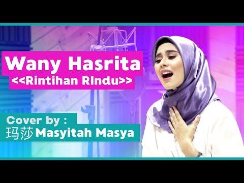 Wany Hasrita《Rintihan Rindu》Cover by 玛莎 Masyitah Masya