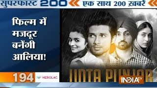 Superfast 200: NonStop News | 3rd May, 2015 - India TV