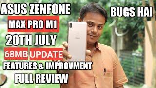 new update asus zenfone max pro m1