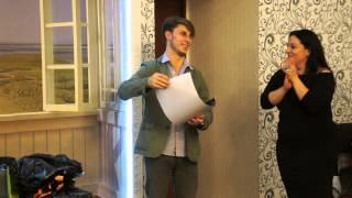 Поздравление Артема и вручение подарков))