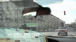 Прокат автомобилей в Москве(Аренда авто, прокат автомобилей в Москве без залога и по акциям. В автопрокате автомобили в аренду представ..., 2011-12-05T13:44:18.000Z)
