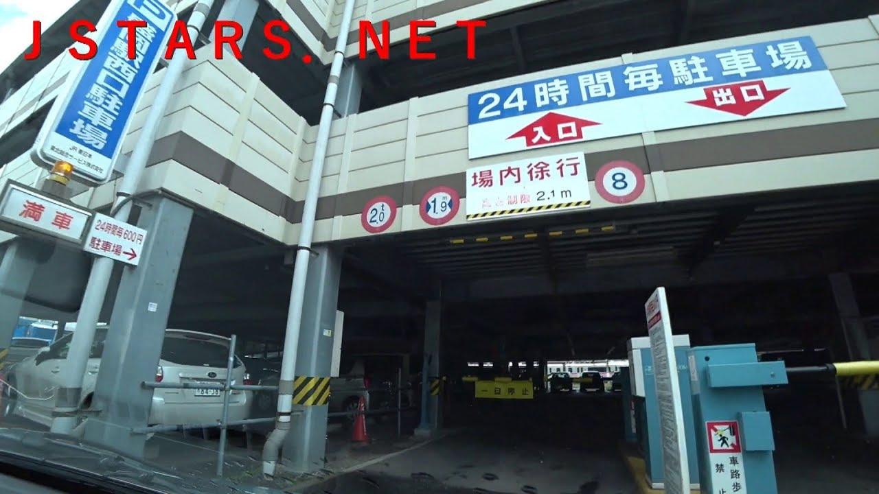 駐 車場 24 時間
