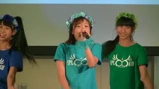 2017.08.27 ひろしまポップカルチャー2017@旧日本銀行広島支店 アクタ...