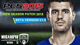 PES 2015 New Season Ptach 2017/2018   Download & Install