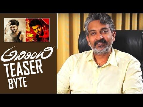 Director SS Rajamouli Byte About ADIRINDI...