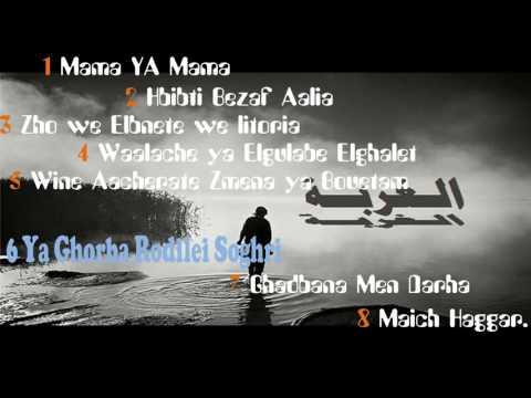 CHeb Azzedine Ah Ya Ghorba raj3ili soghri