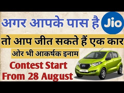Jio Customers Can Win Daily A Car, Prizes !! JIO KBC Play Along with Jio Chat