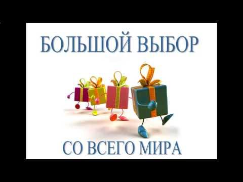Официальный интернет магазин женской одежды