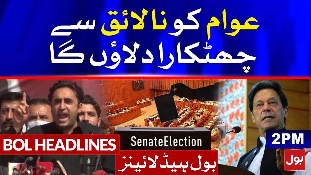 Bilawal Bhutto vs PM Imran Khan