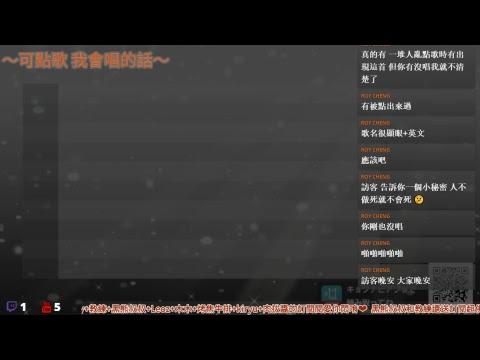 日文卡拉OK 1071104 唱歌聊天臺 - YouTube