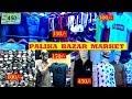 Explore  Watch 100/-, Purse - 100/-  Jeans, Shirt ,T-Shirt ,Shoes in PALIKA BAZAR MARKET
