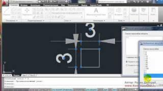 Видеоуроки по AutoCAD: масштаб видового экрана
