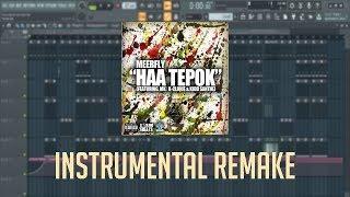 meerfly---haa-tepok-ft-mk-kidd-santhe-remake