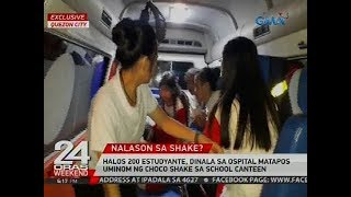 Subscribe to the GMA News and Public Affairs channel: https://www.y...