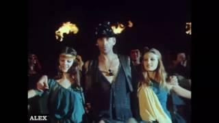 Танец Язона - Веселая хроника опасного путешествия