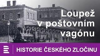 Historie českého zločinu: Loupež v poštovním vagónu