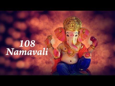108 Namavali | Usha Mangeshkar | Amrit Varad Ganesh | Times Music Spiritual