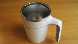 Anti Spill Mug Review