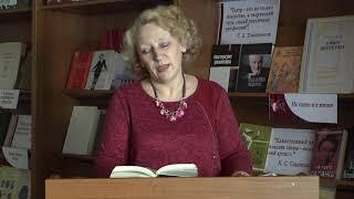 Флешмоб Библионочь 2019 г – «Весь мир – театр!» в РГБС