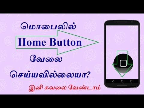 On Screen Buttons Android App