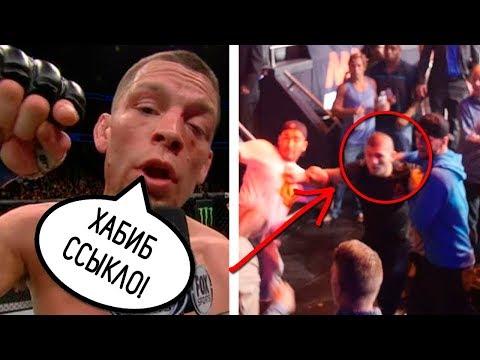 5 бойцов UFC, которые наказывают за слова. Бои без правил