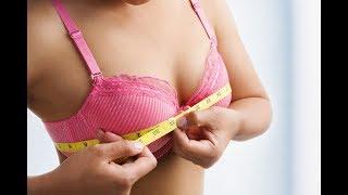 Как Определить Размер Нижнего Белья? Как Определить Свой Размер Трусов Женских Таблица