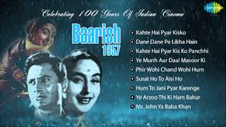 Baarish [1957] | dev anand | nutan | bollywood old hindi songs | music c ramachandra