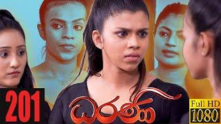 Dharani | Episode 201 23rd June 2021 Thumbnail