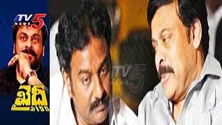 Mega Star Chiranjeevi's 150th Film Title Confirmed | Telugu News | TV5 News