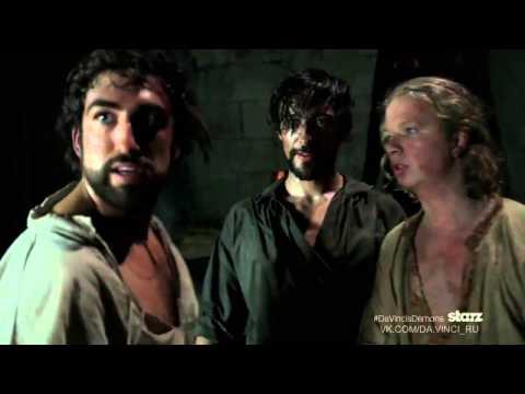 Демоны да Винчи  Da Vincis Demons 2 сезон Русский трейлер #2 HD